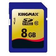 胜创 8G  SDHC 高速存储卡(class10)