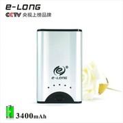 E-LONG 高能量移动电源3400mAh便携式充电宝  M-UPS-D8  银色