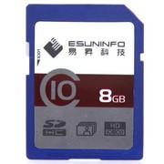易昇 8GB SDHC存储卡(class10)