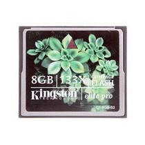 金士顿 133X 8G CF存储卡(CF/8GB-S2)产品图片主图