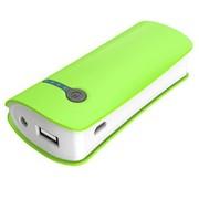 能量王 M50 4400毫安 移动电源 青春绿 (适用于苹果iPad、iPhone、三星、HTC、小米等)