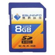 易昇 8GB SDHC存储卡(class6)