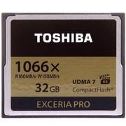 东芝 EXCERIA Pro CF存储卡 32GB 读160M写150M 1066倍速/VPG-65