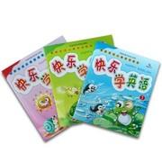 快易典 V770专用图书 快乐学英语 1-3册