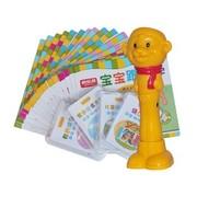 早学好(ZiXiHO) U8 早教机幼儿点读笔 4G 16本大书+80张160面点读卡 黄色