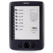 汉王 N510二代 5英寸 电纸书 黑色