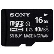 索尼 16G TF(MicroSD) UHS-1高速存储卡(Class10)读取速度40MB/S