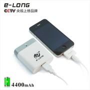 E-LONG 移动电源4400毫安充电宝手机通用充电宝 三星HTC小米通用移动电源充电宝 白色