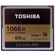 东芝 EXCERIA Pro CF存储卡 64GB 读160M写150M 1066倍速/VPG-65