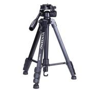 云腾 VT-888 精品便携三脚架云台套装 微单数码单反相机摄像机旅行用 优质铝合金超轻三角架黑色