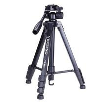云腾 VT-888 精品便携三脚架云台套装 微单数码单反相机摄像机旅行用 优质铝合金超轻三角架黑色产品图片主图