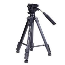 云腾 VT-6008 精品专业三脚架云台套装 微单数码单反相机摄像机旅行用 优质铝合金便携三角架黑色产品图片主图