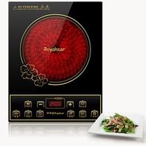荣事达 DTL21B 无辐射健康火智能烹饪远红外炉黑晶电陶炉产品图片主图