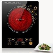 荣事达 DTL22A 无辐射新一代健康火智能烹饪电陶炉