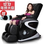尚铭电器 SM-308 豪华按摩椅家用 多功能全身电动按摩沙发 黑色