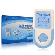 其它 依梦 ES-100A 失眠治疗仪 主动改善睡眠 家用失眠治疗仪