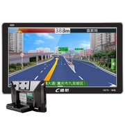 e道航 ME70车载汽车GPS导航仪 固定流动测速一体机 标配+外置4G