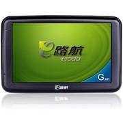 e路航 G50 便携式GPS导航仪 5寸屏 4G内存