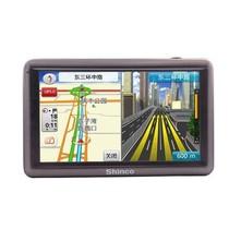 新科 FD770升级版GPS导航仪 行车记录仪 倒车可视电子狗测速5合1一体 8G双地图软件 升级版标配+8G高速卡产品图片主图