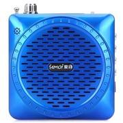 夏新 V22 便携式插卡播放器 唱戏机 专业扩音机 FM收音机 蓝色