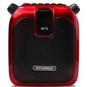 现代 M15 扩音器 数字屏显 插卡插U盘 收音听歌 教师/导游/老人晨练散步腰挂扩音 红色