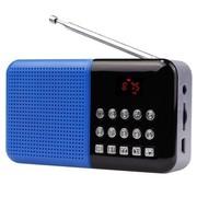 现代 H11 便携式插卡迷你音箱 老人收音机唱戏机 晨练散步外放MP3播放小音箱 蓝色