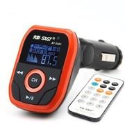 先科 AY550C 车载MP3 内置4G 支持U盘 魅力橙 官方标配+8G内存卡