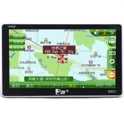 e路 GPS车载导航仪电子狗一体机 N501 高清7寸 三合一 官方标配(内置8G)