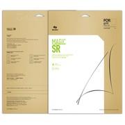 邦克仕 MAGIC SR磨砂防指纹系列保护贴膜 适用于苹果iPad Air