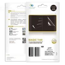 邦克仕 MAGIC THR 5H超强防刮套装系列保护贴膜 适用于苹果iPhone5/5S产品图片主图