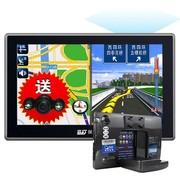 其他 保速捷V501 五合一 7寸导航仪 AVIN倒车后视 行车记录仪 固定预警 流动预警 赠送-有线视频头+32G卡*2