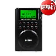 德劲 DE1125升级版 音响版DE1125H 全波段老人收音机 mp3播放器 音响小音箱