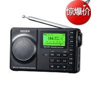 德劲 / de1129 4G收音机老人全波段插卡MP3录音笔播放器音响 本机标配+锂电池