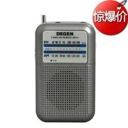 德劲 / DE333 指针式调频调幅两波段迷你袖珍式半导体老人收音机 本机标配