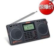 德劲 DE1128H升级版数字选歌点歌便携式全波段老人插卡MP3收音机4G内存