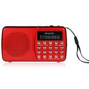 索爱 S-90 (便携式插卡音箱 收音机 老人随身听 外放mp3、FM收音 晨练、广场舞、听戏曲) 如意红