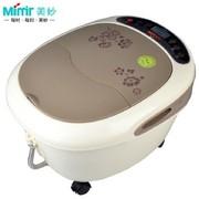 美妙 足浴盆MM-12B