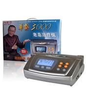 其它 华盛治疗仪 华盛老总中频理疗正品肩周炎经络理疗仪YF-3000