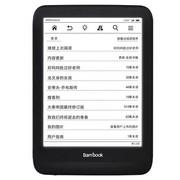 盛大 全新款Bright 电子书阅读器 6英寸触控屏黑色 24级阅读灯 11周待机