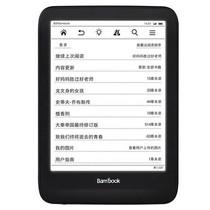 盛大 全新款Bright 电子书阅读器 6英寸触控屏黑色 24级阅读灯 11周待机产品图片主图