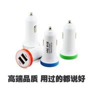英才星 YC-160 支持苹果三星双方案 万能手机平板电脑车载充电器双USB环形指示灯 白橙