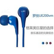 罗技UE 200vm 入耳式(蓝色)