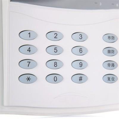 博世 DS6R2-CHI 6防区家用报警主机键盘 可独立使用产品图片4
