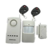 创胜 ZJ-20 远距离无线报警器  防盗器产品图片主图