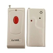 创胜 LH 紧急呼叫器  老年人  病人专用  无线呼叫器  求助器  求救器