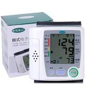 华佗佳人 腕式电子血压计/血压仪 PG-800A3 全自动 智能语音