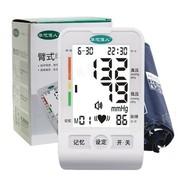 华佗佳人 臂式电子血压计全自动 血压仪 PG-800B6(2)耐磨 智能语音大屏