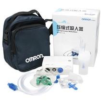 欧姆龙 压缩式吸入器 NE-C30  用于呼吸道疾病 老人/儿童/成人雾化器产品图片主图