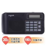 乐果 R808 插卡迷你便携音响 休闲散步 FM数字点歌戏曲评书机收音机 (玛瑙红)