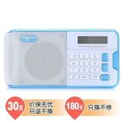 乐果 R808 插卡迷你便携音响 休闲散步 FM数字点歌戏曲评书机收音机 (水蓝)